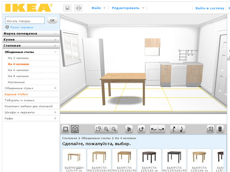 Программа для моделирования кухни онлайн