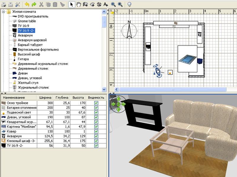Программа для планировки помещения